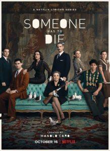 ดูซีรี่ย์ Someone has die (2020) ซับไทย พากย์ไทย - NewSeries24